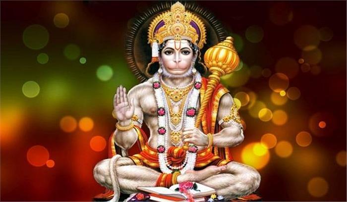 हनुमान जी के भक्त जान लें मंगलवार का व्रत रखने का सही तरीका, ऐसे करें पूजा