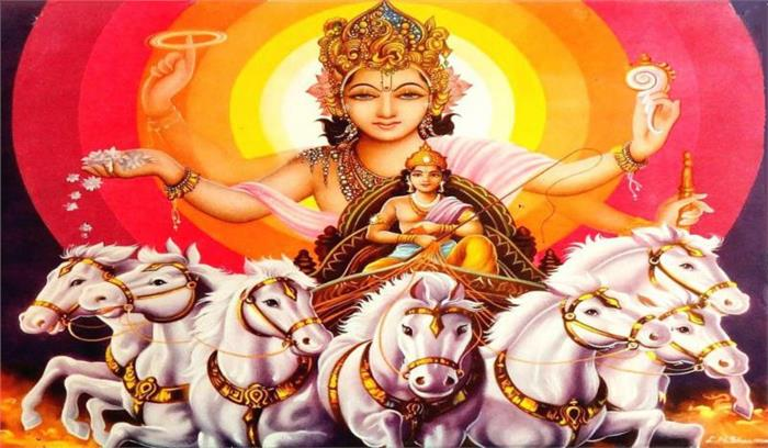 रविवार को सूर्य भगवान के पूजन से होगी हर मनोकामना पूरी, जानिए व्रत-पूजन का विधि- विधान