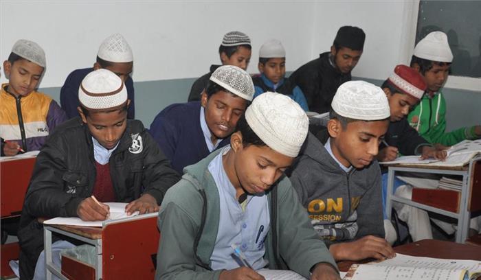 मुस्लिम छात्रों के भविष्य को लेकर मदरसा बोर्ड का बड़ा फैसला, अब सरकारी स्कूलों की तर्ज पर होगी पढ़ाई