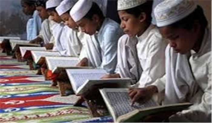 अब मदरसा बोर्ड में नहीं होगा उपाध्यक्ष का पद, मदरसा शिक्षा बोर्ड एक्ट में संशोधन के बाद हुआ फैसला