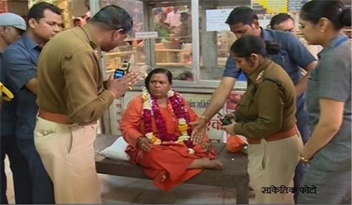 उमा भारती ने महाकालेश्वर मंदिर के पुजारी से कहा - आप मुझे साड़ी गिफ्ट कर दो , अगली बार पहन कर आऊंगी