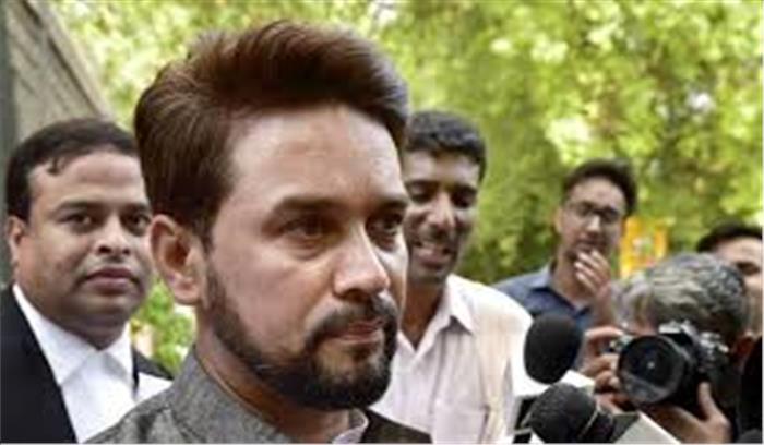 भाजपा नेता का कांग्रेस अध्यक्ष पर तीखा हमला, कहा-जनेऊ दिखाकर लोगों को धोखा दे रहे हैं