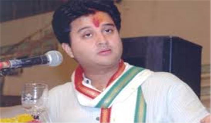 ज्योतिरादित्य सिंधिया की सोनिया गांधी को चेतावनी! , कहा - मध्य प्रदेश कांग्रेस का अध्यक्ष नहीं बनाया तो छोड़ दूंगा पार्टी