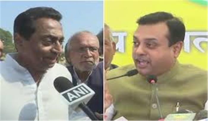मध्यप्रदेश चुनाव से पहले कांग्रेस का बड़ा ऐलान, कहा-आशा कार्यकर्ताओं और आंगनबाड़ी सहायिकाएं होंगी नियमित