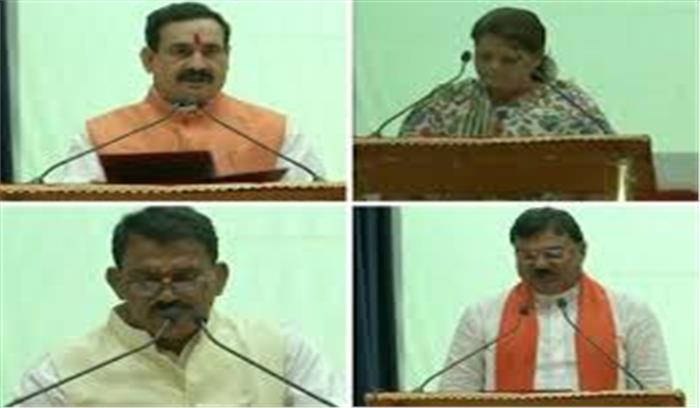 प्रचंड कोरोना इफेक्ट के बीच मध्य प्रदेश में मंत्रीमंडल विस्तार , 5 विधायकों को दिलाई मंत्री पद की शपथ