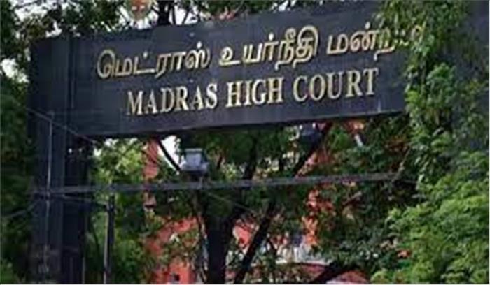 मद्रास हाईकोर्ट ने कहा - चुनाव आयोग है कोरोना की दूसरी लहर का जिम्मेदार , अफसरों पर चले हत्या का मामला!