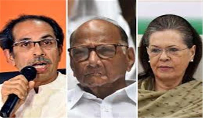 महाराष्ट्र की महाअघाड़ी सरकार के दरार , कांग्रेसी नेता ने सोनिया गांधी को लिखा- NCP हमें दीमक की तरह कमजोर कर रही