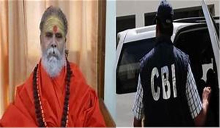 खुदकुशी से पहले महंत को आए थे बिल्डरों के फोन , प्रयागराज पहुंची CBI टीम ने FIR दर्ज की