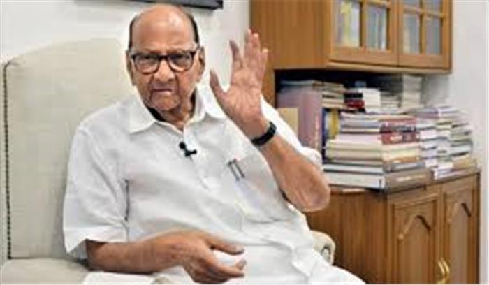 Breaking News - दिल्ली पहुंचे शरद पवार के बदले सुर , कहा - भाजपा - शिवसेना ही बताए , महाराष्ट्र में कैसे बनेगी सरकार