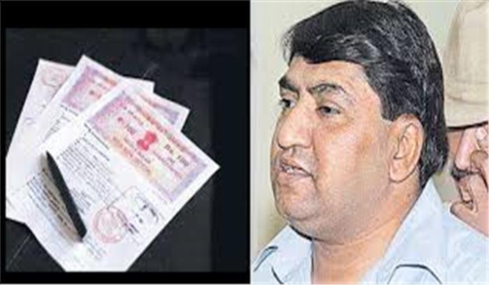 कोर्ट ने करोड़ों रुपये के फर्जी स्टांप पेपर घोटाले के आरोपी तेलगी को किया बरी, अन्य आरोपी भी छूटे