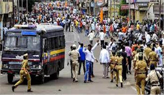 मराठा संगठनों का आज महाराष्ट्र बंद का आह्वान, सरकार ने किए सुरक्षा के कड़े इंतजाम