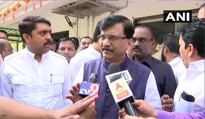 संजय राउत का बड़ा ऐलान - अब हम गोवा में भूकंप लाएंगे , देशभर में भाजपा मुक्त फ्रंट खड़ा करेंगे