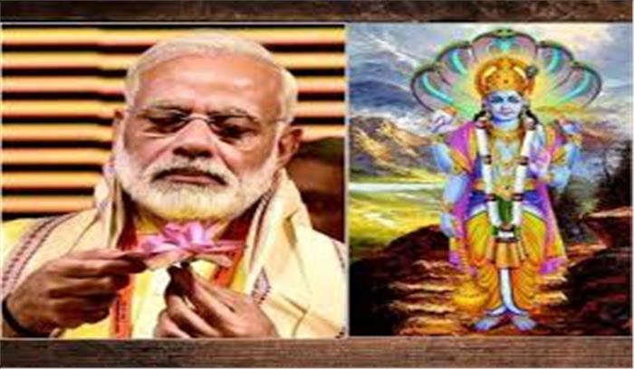 महाराष्ट्र भाजपा के नेता ने पीएम की शान में पढ़े कसीदे, भगवान विष्णु का 11वां अवतार बताया