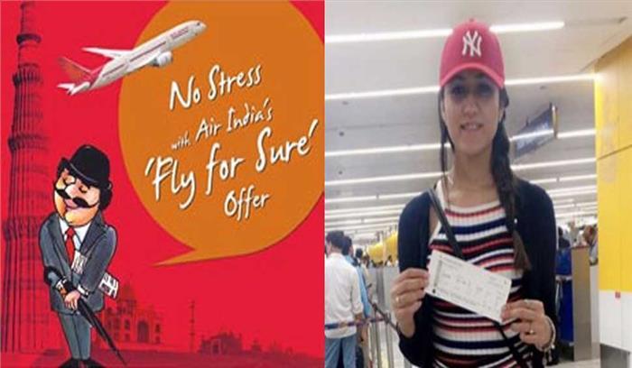 काॅमनवेल्थ गेम्स की स्वर्ण पदक विजेता मनिका बत्रा को एयर इंडिया ने नहीं चढ़ने दिया विमान में, पीएमओ से की शिकायत