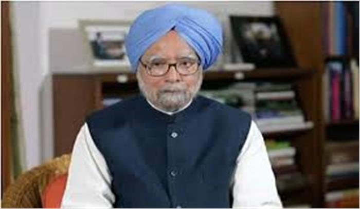 पूर्व प्रधानमंत्री मनमोहन सिंह कोरोना संक्रमित होने के बाद एम्स में भर्ती