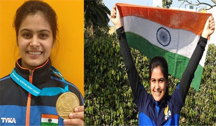 हरियाणा की बेटी ने मैक्सिको में लहराया देश का परचम, शूटिंग विश्व कप में जीता दूसरा स्वर्ण