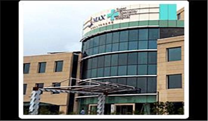 मैक्स अस्पताल में 'मृत' घोषित बच्चे ने पीतमपुरा में तोड़ा दम, अस्पताल के बाहर पुलिस तैनात