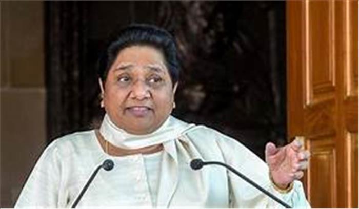 UP Election - बसपा का ऐलान , विधानसभा चुनावों में किसी बाहुबली या माफिया को नहीं देंगे टिकट