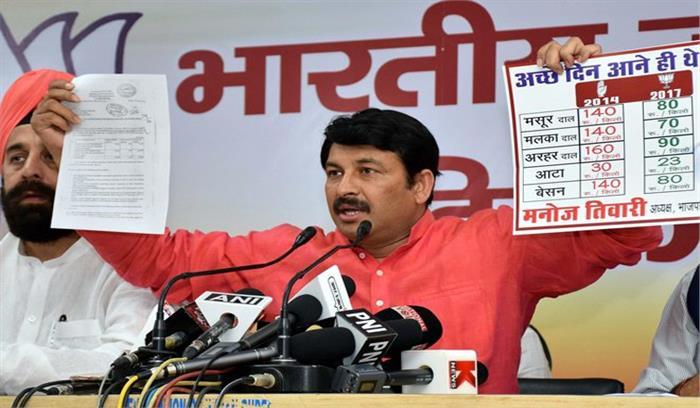 MCD चुनाव - भाजपा अपने वादे से पलटी, कई नेताओँ के रिश्तेदारों को बांटे गए निगम के टिकट