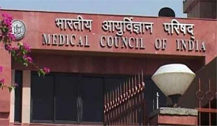 प्रदेश में स्वास्थ्य सेवाओं के बिगड़ने के आसार, एमसीआई ने दून मेडिकल काॅलेज में प्रवेश पर रोक लगाई