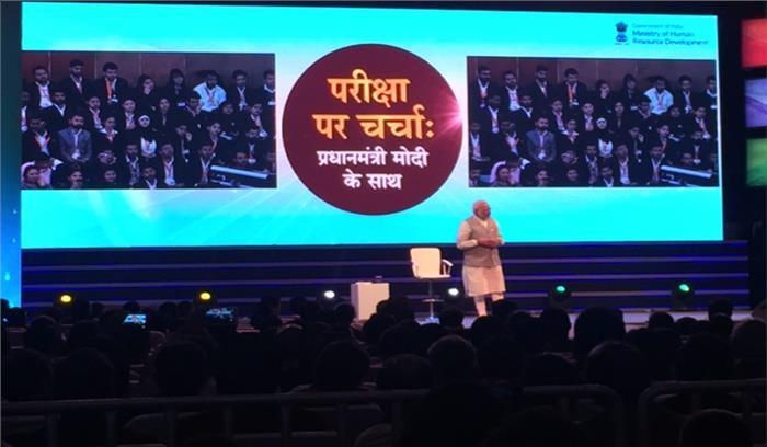 पहाड़ के 7 मेधावी विद्यार्थियों से PM MODI करेंगे मुलाकात , 29 जनवरी को दिल्ली में करेंगे मेधावी छात्रों संग