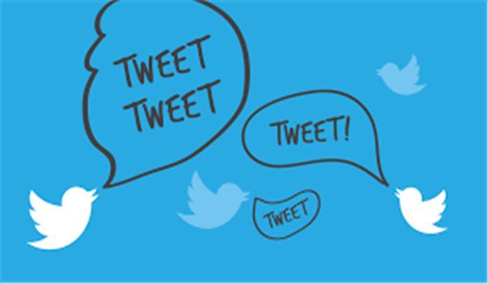ट्विटर जल्द ही शुरू करने जा रहा है नया फीचर, यूजर्स भी जान सकेंगे कौन है आॅनलाइन