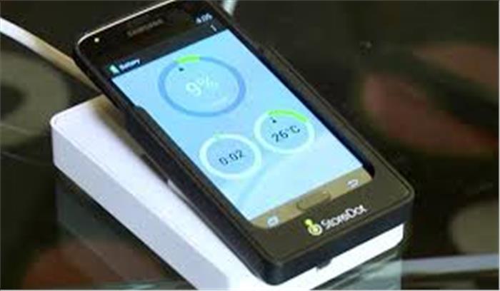 सिर्फ 5 मिनट में चार्ज होगी स्मार्टफोन की बैट्री, 2018 से शुरू होगा उत्पादन