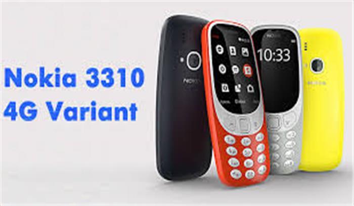 एक बार फिर से हैंडसेट के बाजार में दिखेगा नोकिया का दबदबा, कंपनी ने 3310 का 4 जी वेरियंट किया लाॅन्च