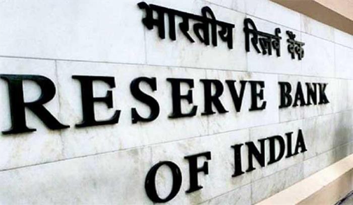 पेमेंट सिस्टम के लिए सरकार के रुख पर RBI हुआ नाराज , मोदी सरकार के फैसले का किया विरोध