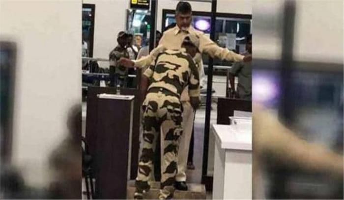 पूर्व CM चंद्रबाबू नायडू की घटाई सुरक्षा , एयरपोर्ट पर ली तलाशी , शटल बस में आम जनता के साथ करनी पड़ी यात्रा