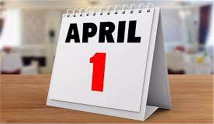 1 अप्रैल से कई नियमों में हो रहे बदलाव , जानें आप कैसे आएंगे इसके दायरे में