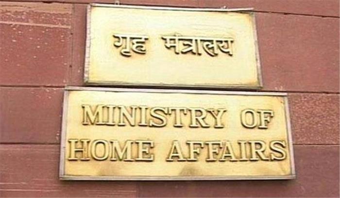 समीक्षा में अनफिट पाए गए डीआईजी रैंक के अफसर, सरकार ने सेवा से हटाया