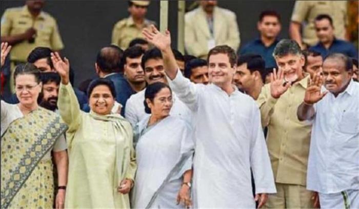 महागठबंधन के लिए विपक्षी दलों की महामंथन बैठक 27 फरवरी को दिल्ली में , लेफ्ट नहीं होगा शामिल