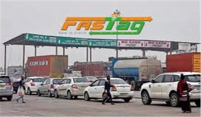 FASTag को लेकर वाहन चालकों को बड़ी राहत , अब 1 जनवरी से नियम नहीं होगा लागू , 45 दिन की मिली मोहलत