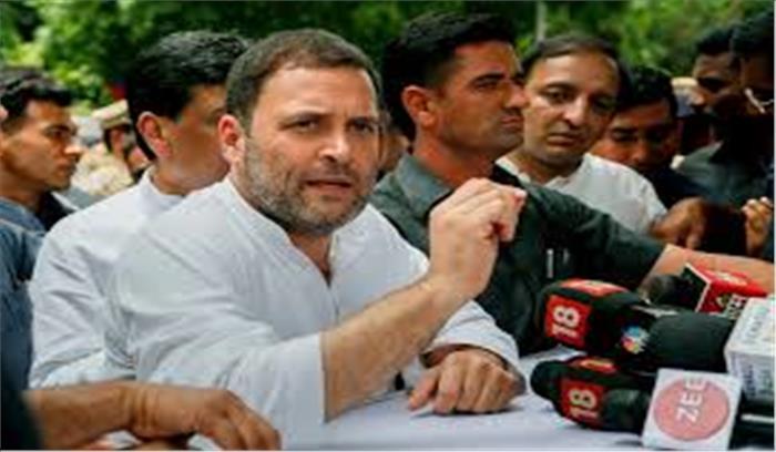 राहुल गांधी को राष्ट्रपति भवन तकमार्च की नहीं मिली अनुमति , नई दिल्ली इलाके में लगाई गई धारा 144