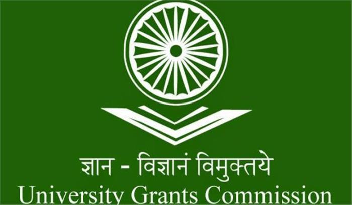 देश की बिगड़ती शिक्षा व्यवस्था में होगा बड़ा सुधार, UGC,AICTE की जगह लेगा HEERA