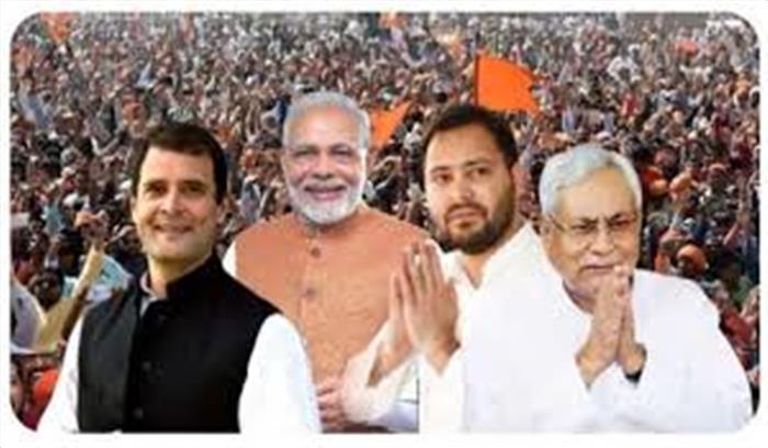 बिहार में आज सियासी दंगल , PM मोदी - राहुल गांधी और मायावती की रैलियां , जानें कौन कहां बोलेगा