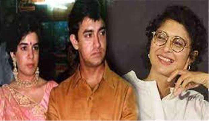 आमिर पर फूटा प्रशंसकों का गुस्सा , कहा - पहले रीना दत्ता अब किरण राव , लव जेहाद के ब्रांड एंबेस्डर