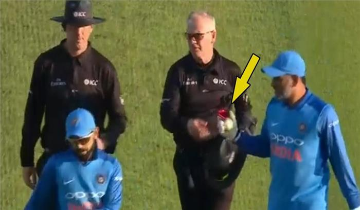 धोनीने दिए अंतरराष्ट्रीय क्रिकेट से सन्यास के संकेत!, इंग्लैंड से मैच हारने के बाद हुआ कुछ ऐसा