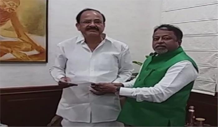 मुकुल रॉय ने तृणमूल से अपने सभी रिश्ते तोड़े, राज्यसभा सदस्यता से भी दिया इस्तीफा