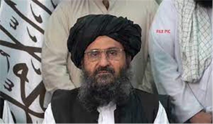 मुल्ला बिरादर करेंगे अफगानिस्तान की नई तालिबानी सरकार का नेतृत्व , नई सरकार का हुआ गठन