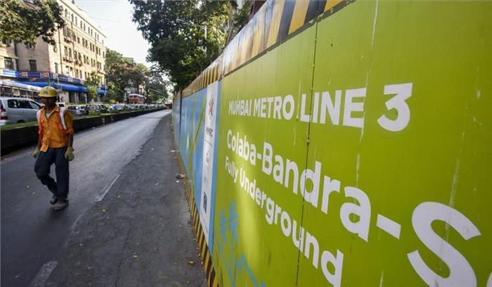 मुंबई सेंट्रल में मेट्रो साइट पर बम मिलने से हड़कंप, पुलिस ने फाॅरेंसिक जांच के लिए भेजा