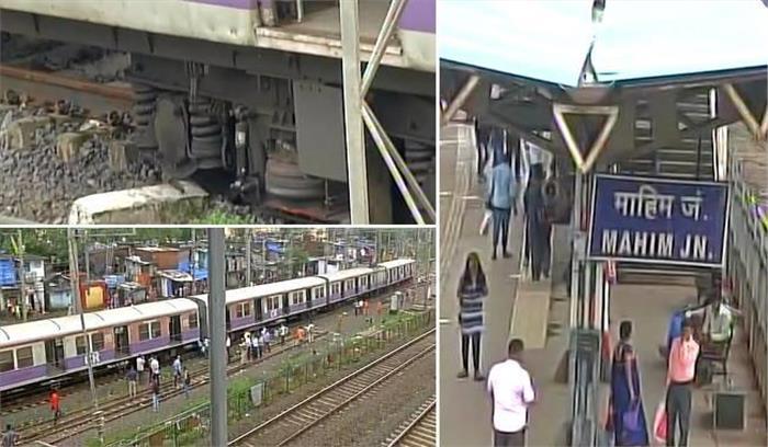 पिछले 15 दिनों में एक और रेल हादसा, मुंबई में लोकल ट्रेन के चार डब्बे उतरे पटरी से