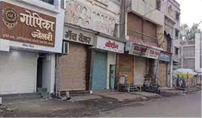 लखीमपुर हिंसा के विरोध में महाराष्ट्र में