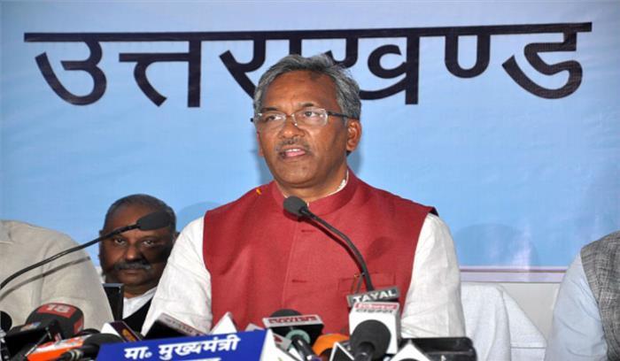 वित्तीय अनियमितताओं में घिरे 29 नगर निकायों की होगी जांच, सरकार ने दिए आदेश