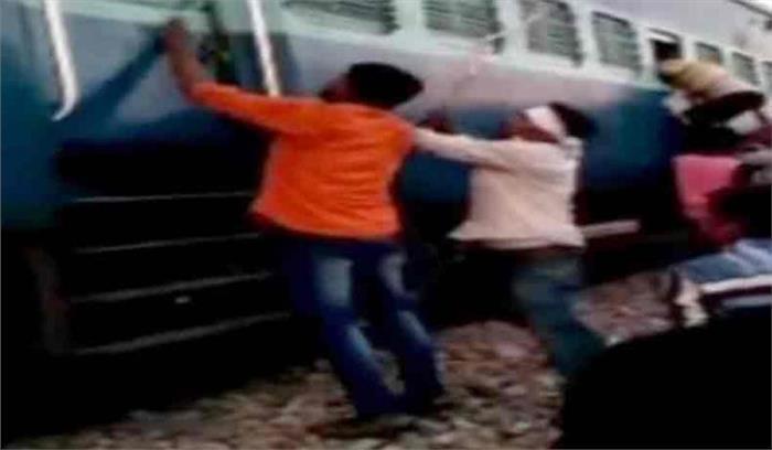चलती ट्रेन में मुस्लिम परिवार को दबंगों ने पीटा, रॉड से की मारपीट, सामान भी लूट ले गए