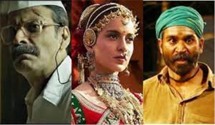 67वें राष्ट्रीय फिल्म पुरस्कारों - सुशांत की