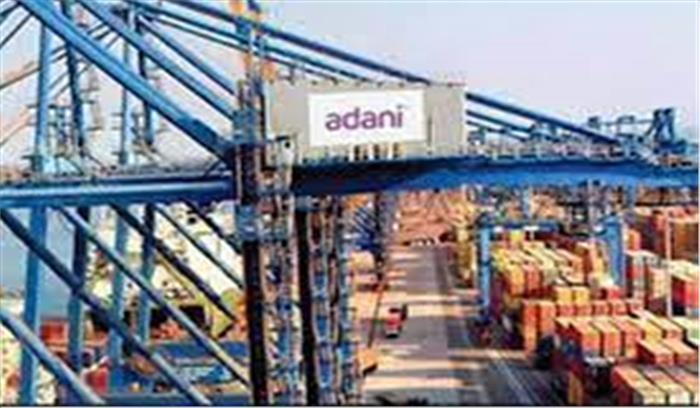 अदानी समूह का बड़ा फैसला , अपने पोर्ट ने नहीं करेंगे ईरान, पाकिस्तान और अफगानिस्तान के कंटेनरों का आयात - निर्यात