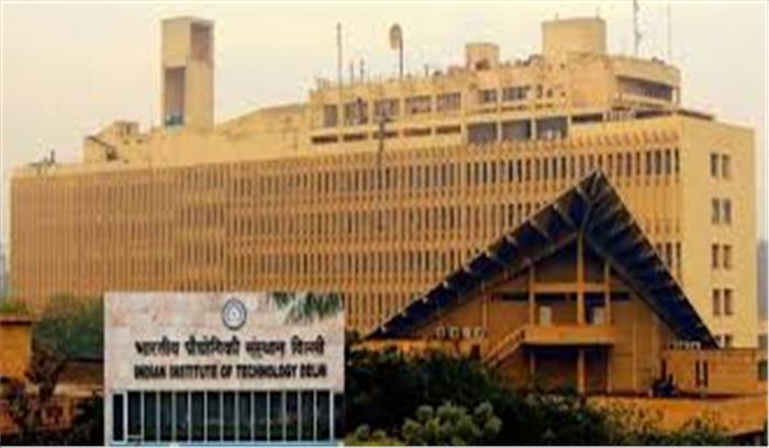 आईआईटी दिल्ली में शिक्षित बेरोजगारों के लिए नौकरी के मौके, करें आवेदन