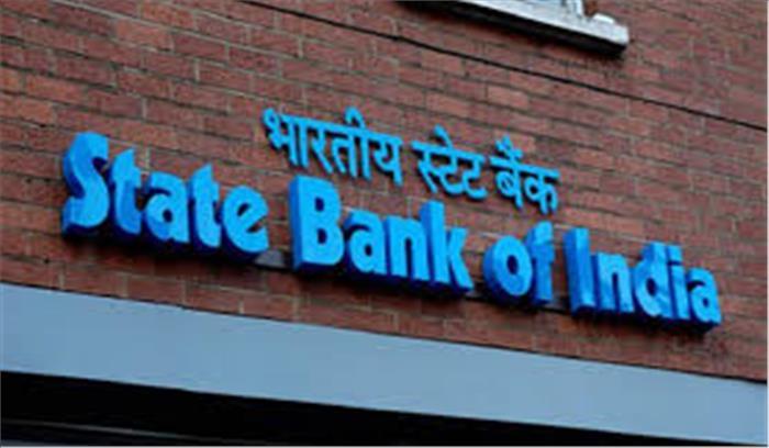 स्टेट बैंक ऑफ इंडिया में 'स्पेशल ऑफिसर' बनने का मौका, 30 जनवरी तक करें आवेदन